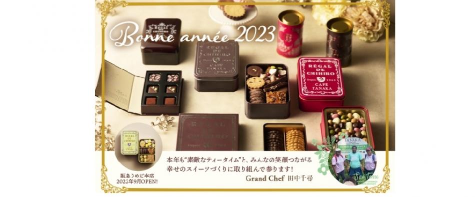 カフェタナカ 喫茶